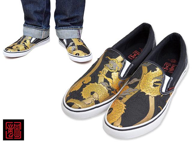 金襴スリッポン「立湧龍」 竜図 和柄 和風 送料無料 メンズ 靴 くつ シューズ 帯地 竜 ドラゴン